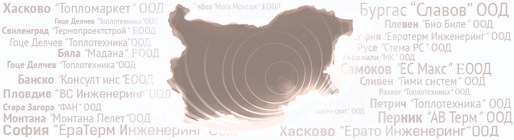 MAP DISTRIBUTION 2018 small