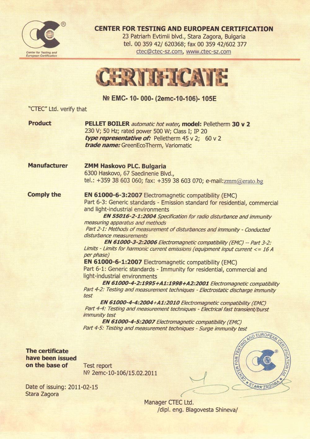 Сертификат Peleterm V2 2