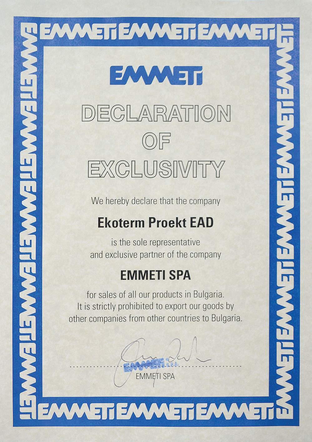 EMMETI SPA Сертификат