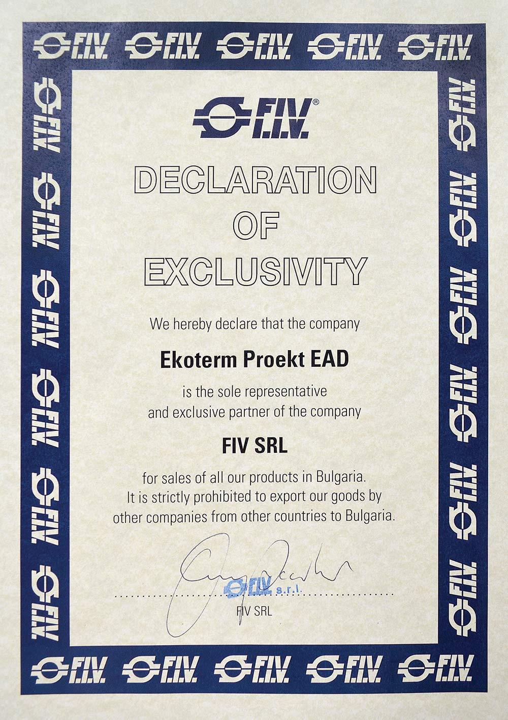 FIV SRL Сертификат