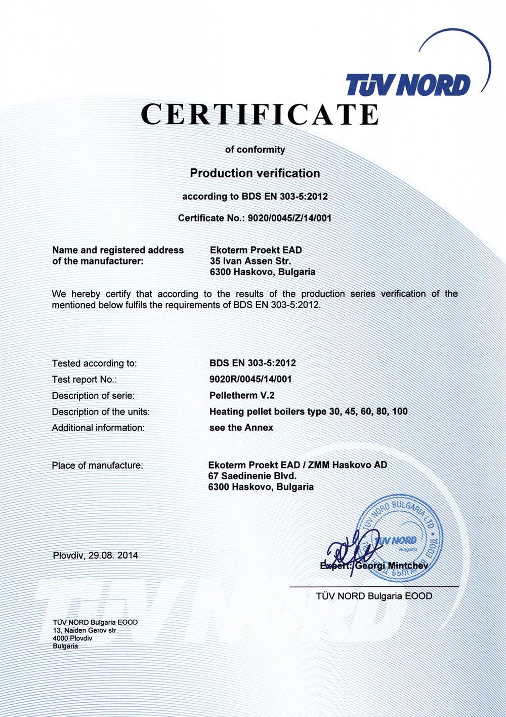 TUV Сертификат PELETERM V 2