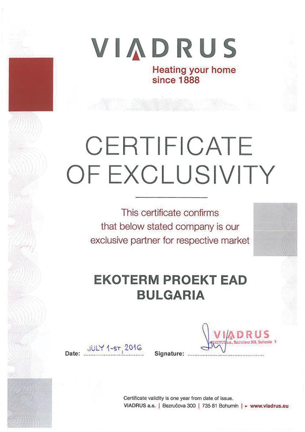 VIADRUS Сертификат