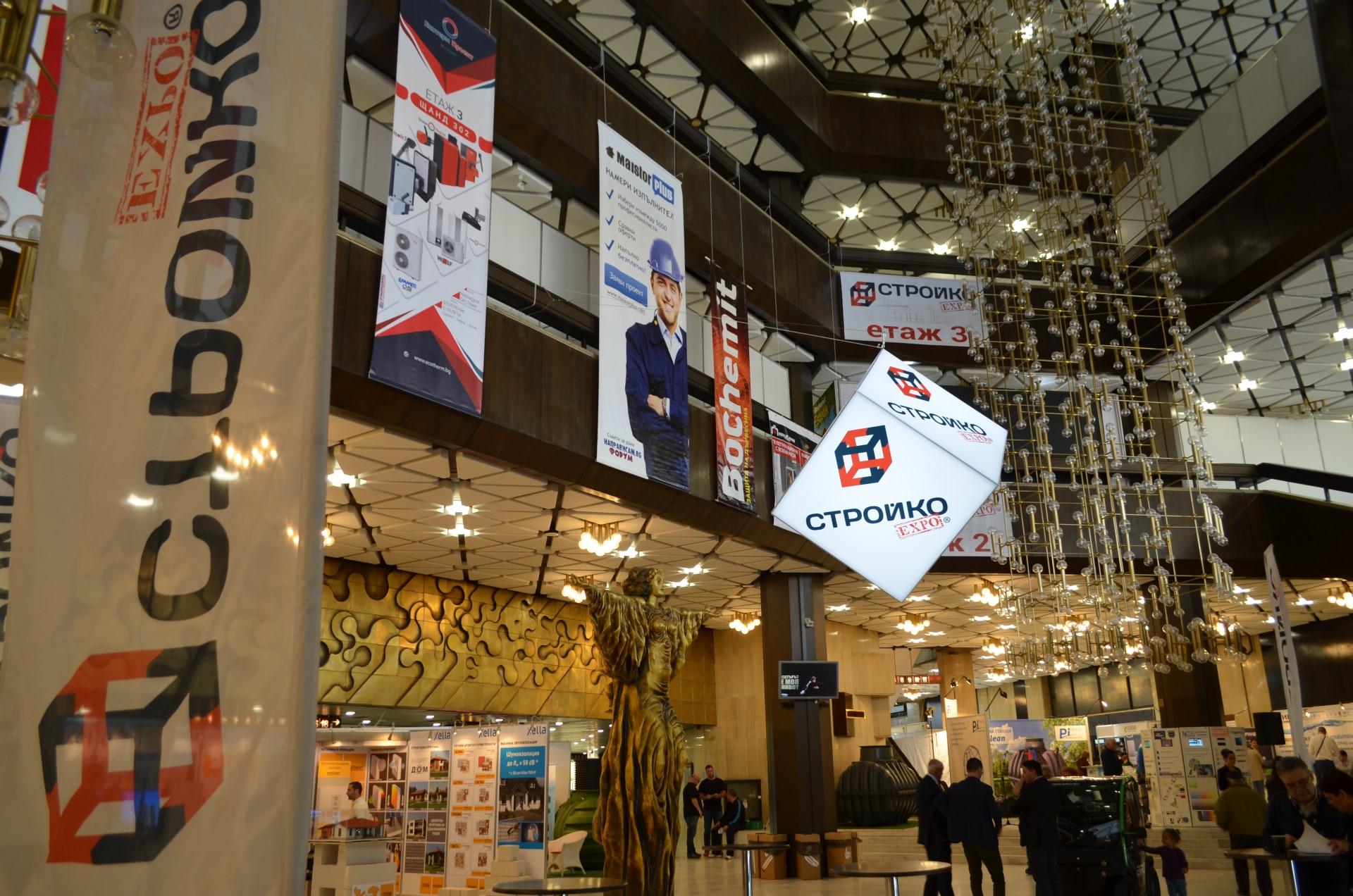 OTKRIVANE STOIKO EXPO 2019c