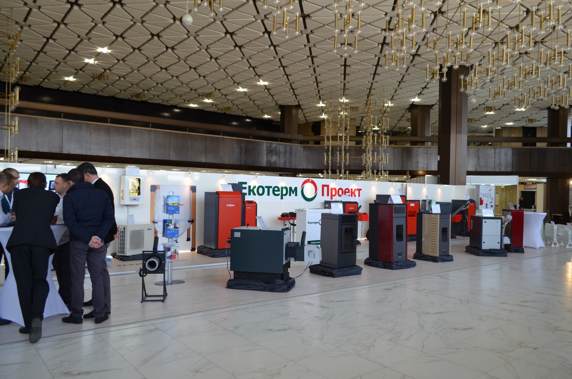 OTKRIVANE STOIKO EXPO 2019f
