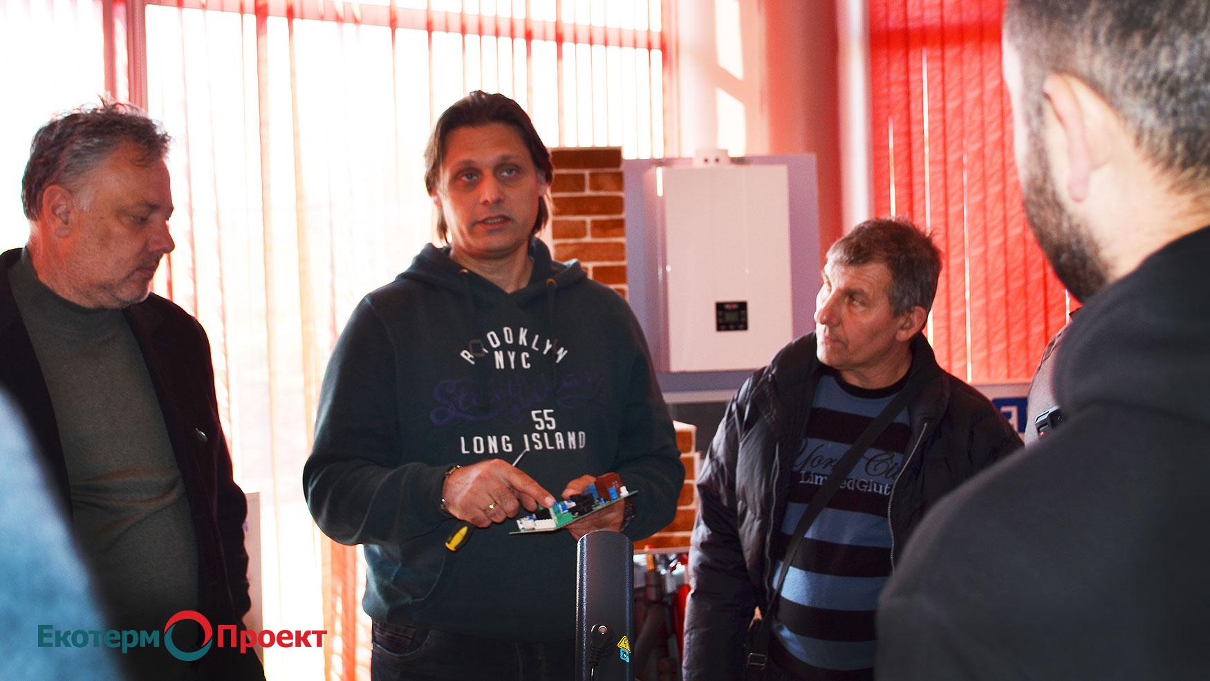 EDUCATION-Ekoterm-Proekt-vol-05