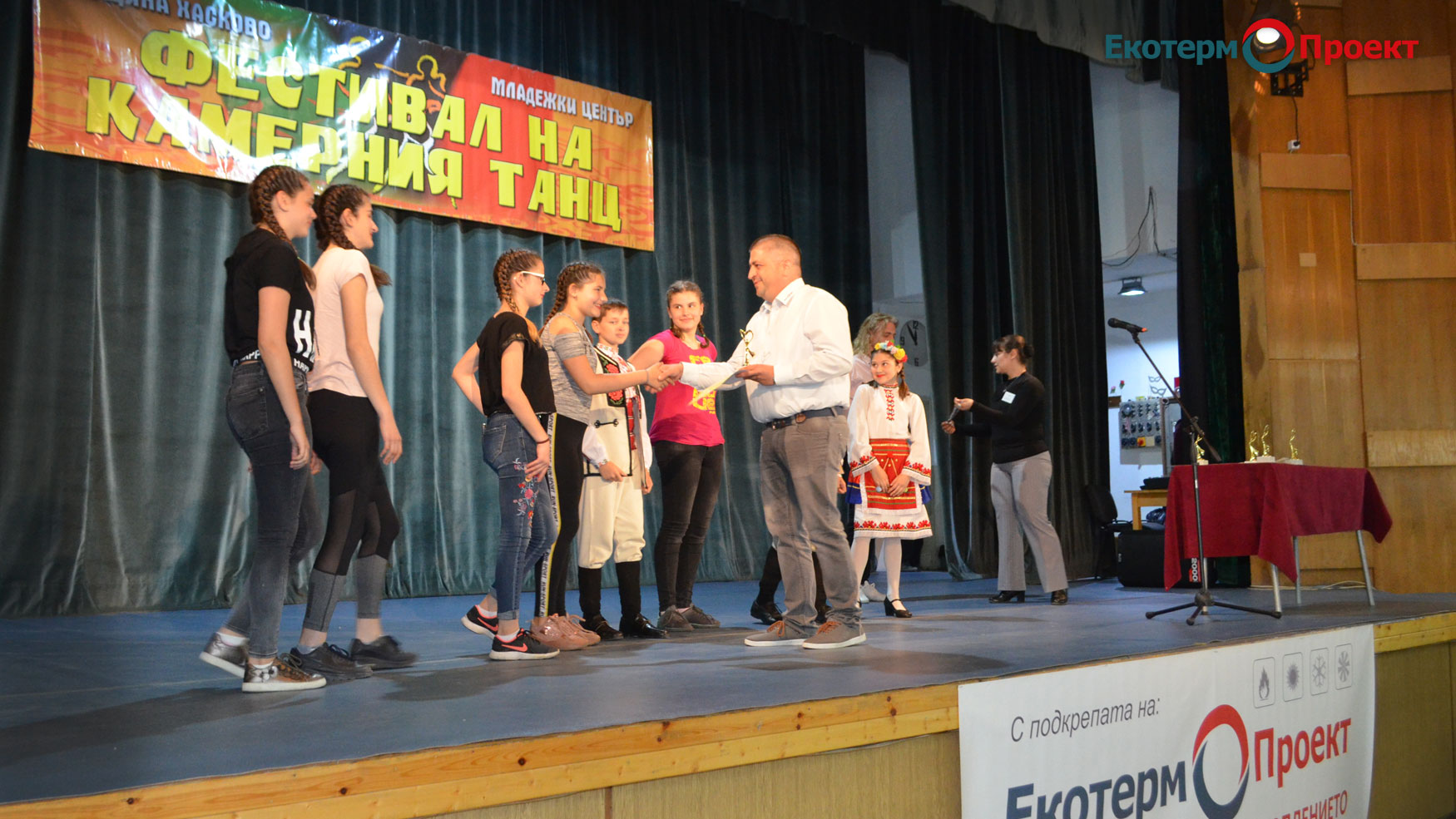 Ekoterm-Proekt-dance-donation-03_04-2019-e