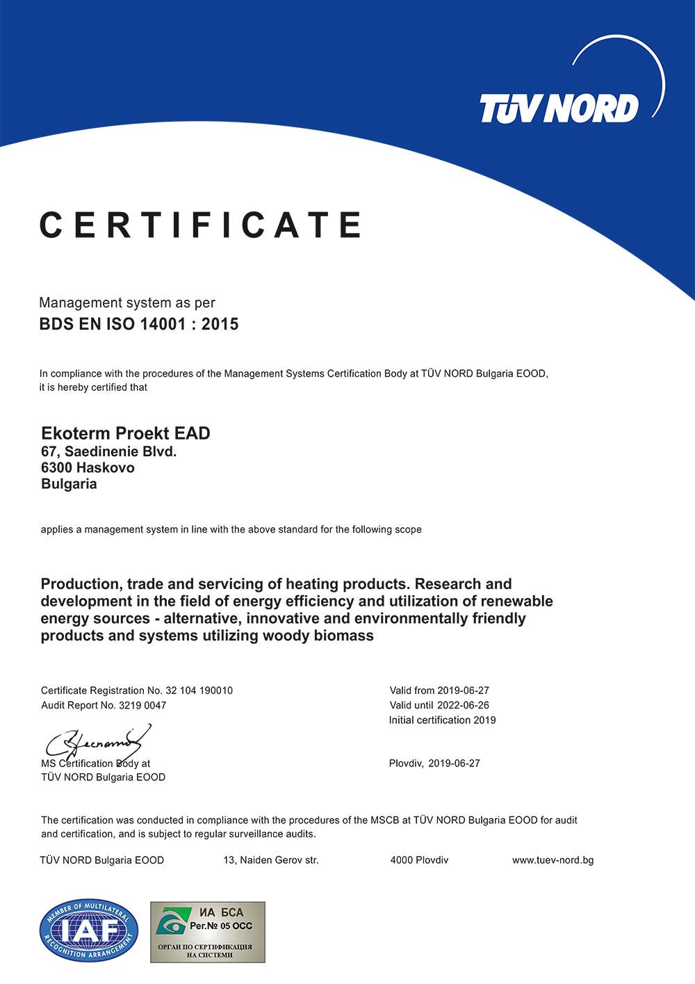 BSA1-190010-Ekoterm-Proekt-en-UM
