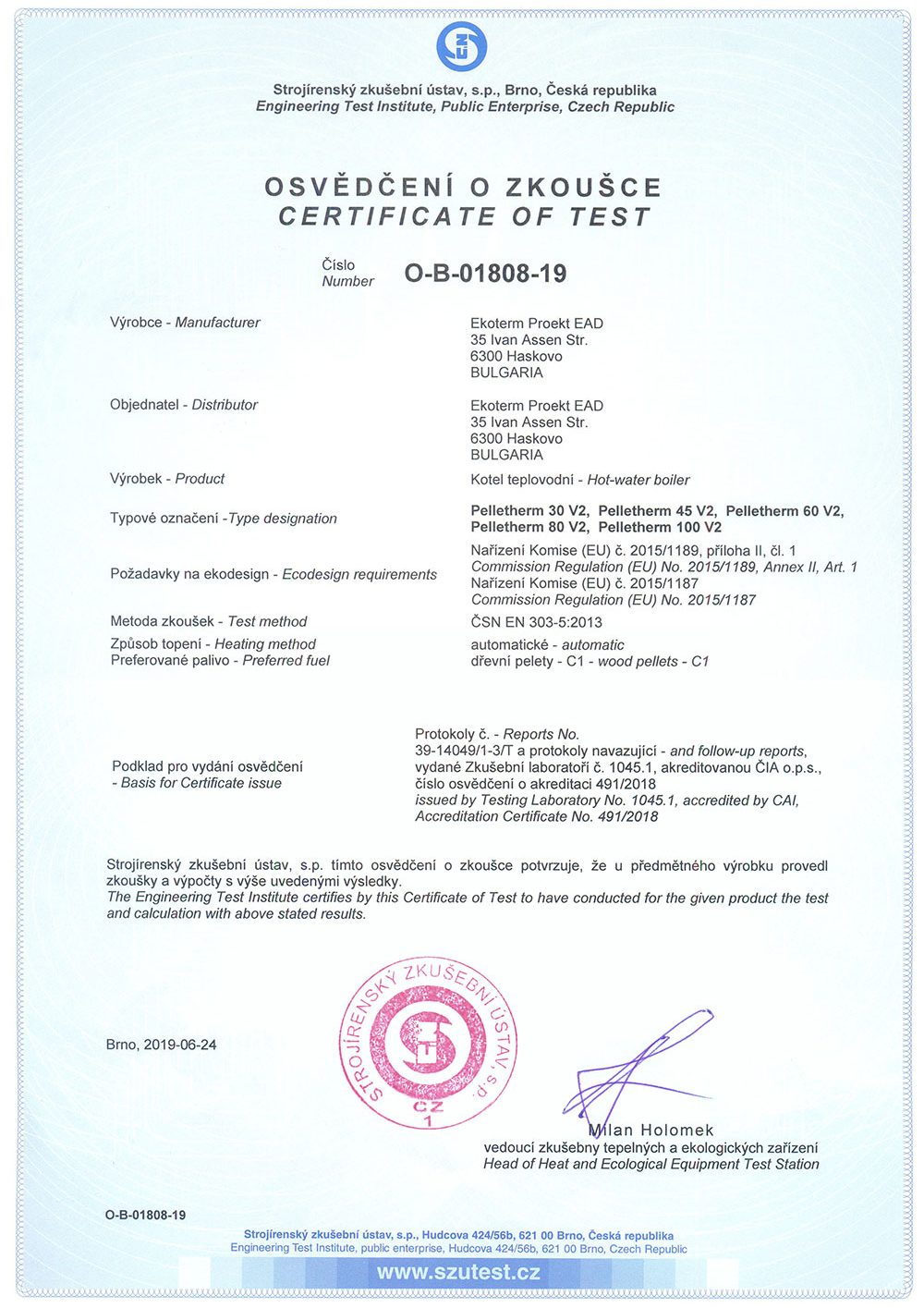Certificate-MPBW