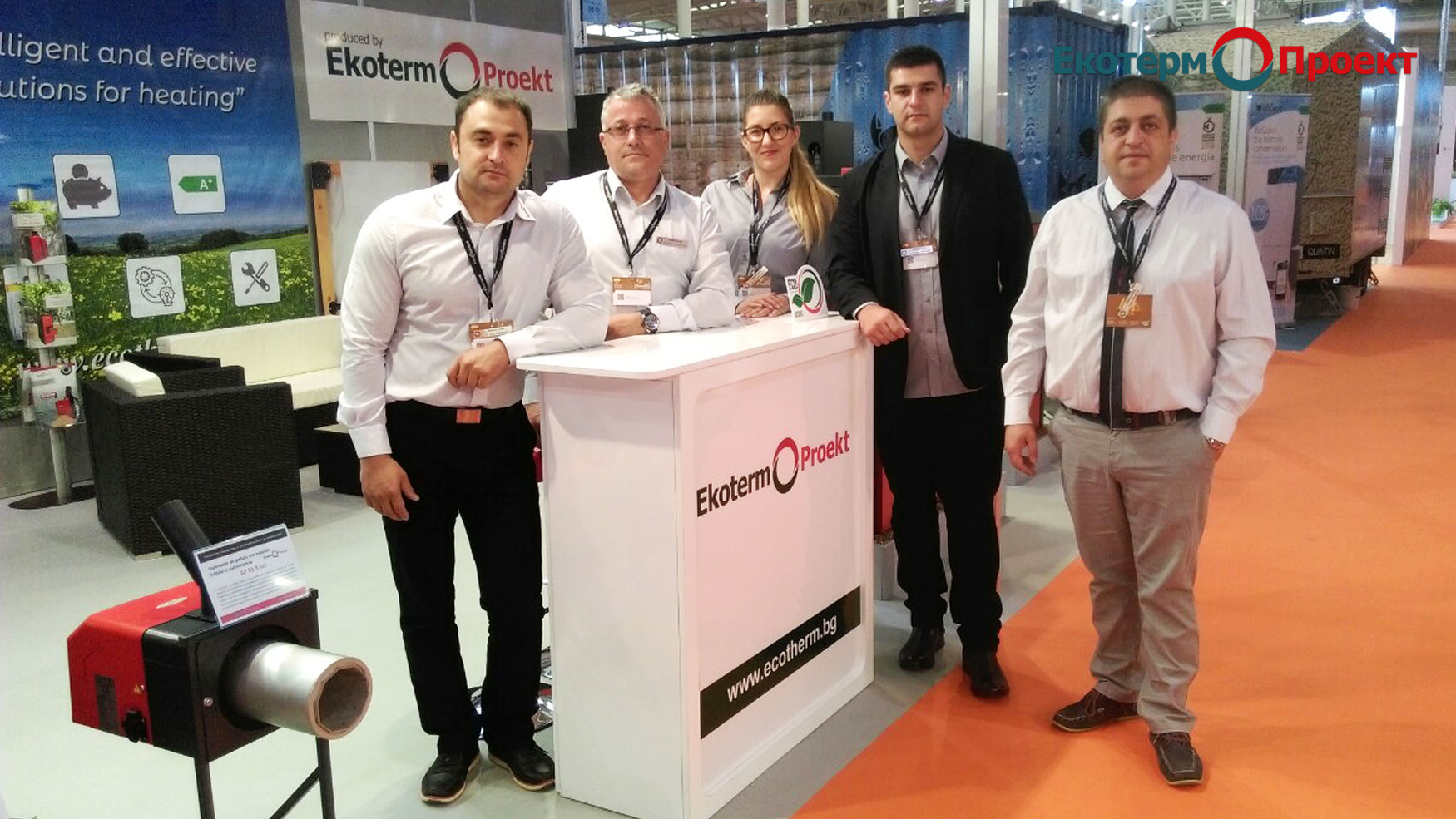 EXPO BIOMASA_ VALLADOLID_SPAIN 24_26_ 2019