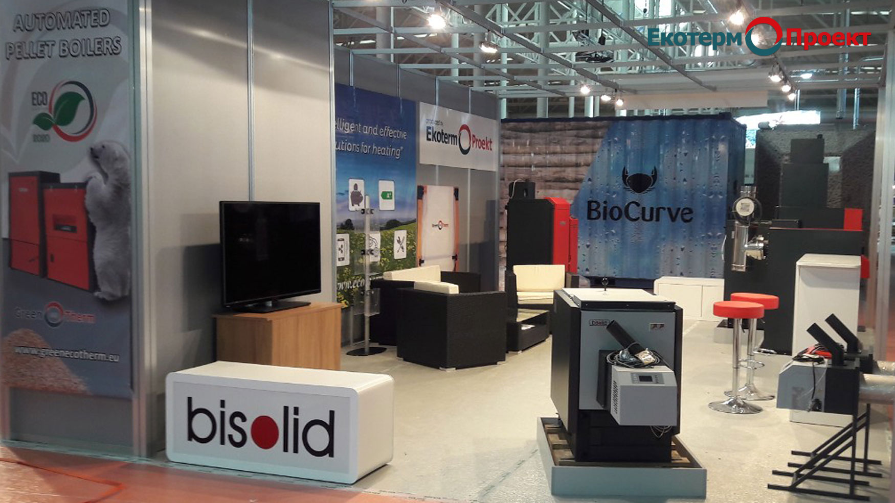 EXPO BIOMASA_ VALLADOLID_SPAIN 24_26_ 2019_2