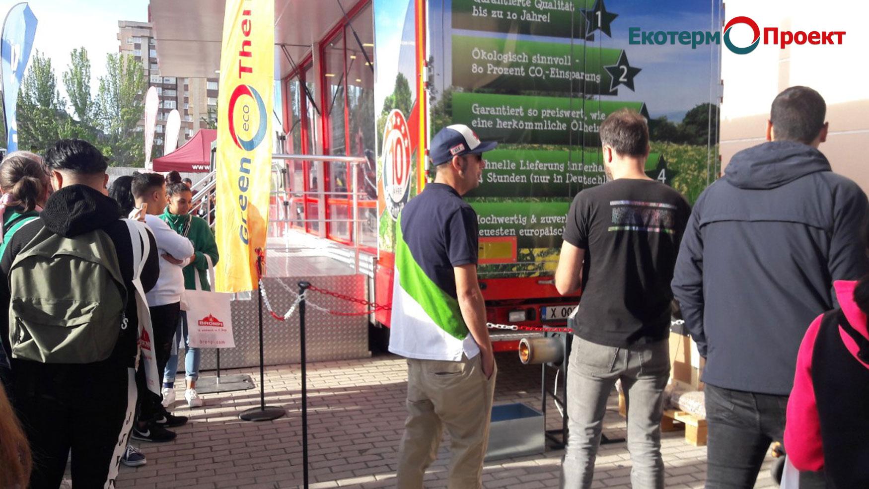 EXPO-BIOMASA_-VALLADOLID_SPAIN--24_26_-2019_4