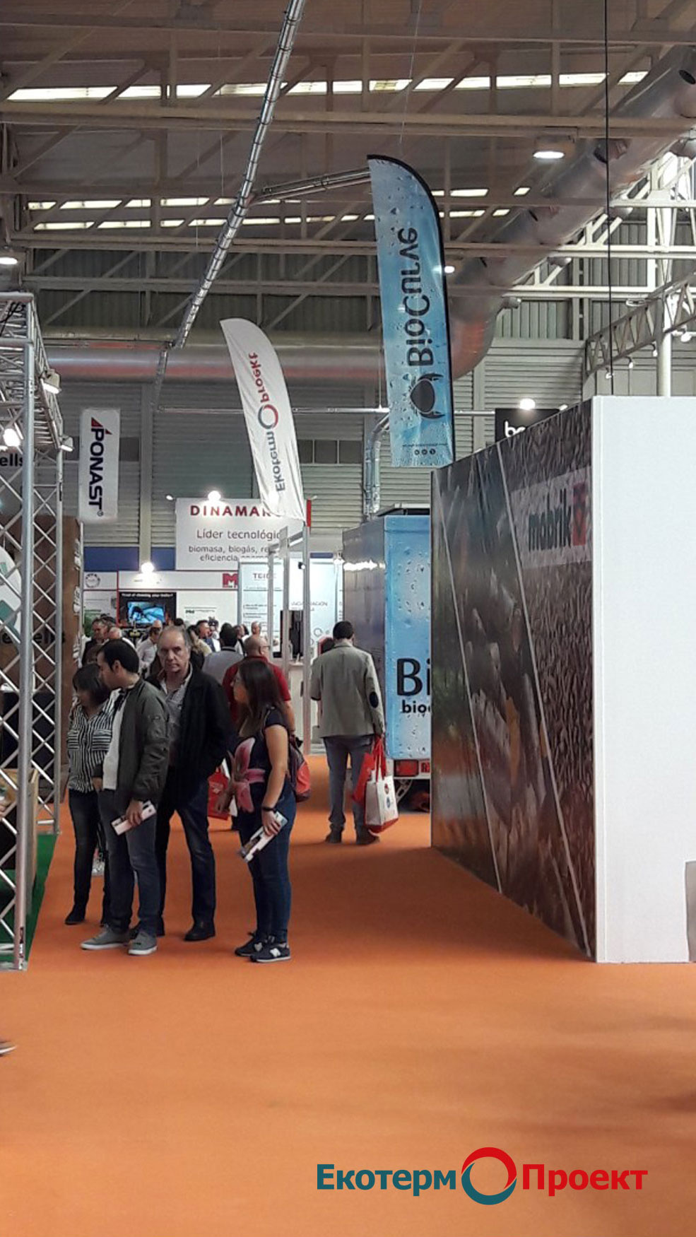 EXPO-BIOMASA_-VALLADOLID_SPAIN--24_26_-2019_5